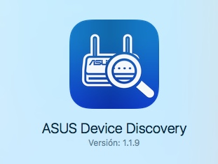 router-neutro-asus-device-discovery